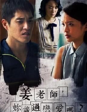 台湾电视剧图片